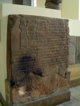 22.12.2006 Els origens de les esteles es remunten a l'antiga Mesopatàmia i al vell Egipte. En el cas egipci predomina el tema funerari, però en les mesopotàmiques, el contingut serà divers, de tipus històric, commemoratiu, etc. En aquest cas, veiem una estela funerària mesopotàmica exposada al Pergamon Museum de Berlín, on hi dediquen una excel·lent col·lecció a aquesta cultura, bressol de la civilització, en especial atenció al moment babilònic.            Berlín. Pergamon Museum -  Jordi Bibia