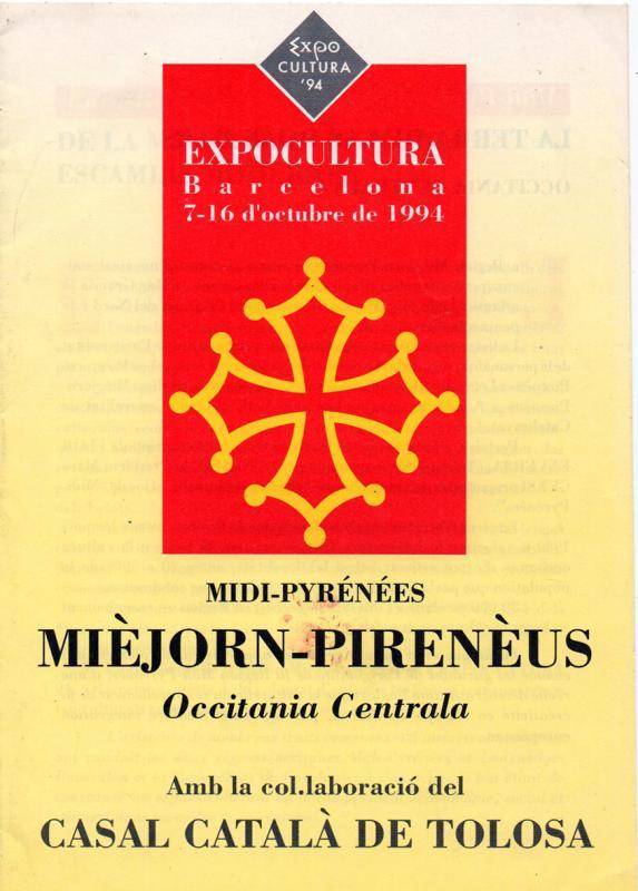 04.04.2021 Expocultura, 1994  Barcelona -  Autor