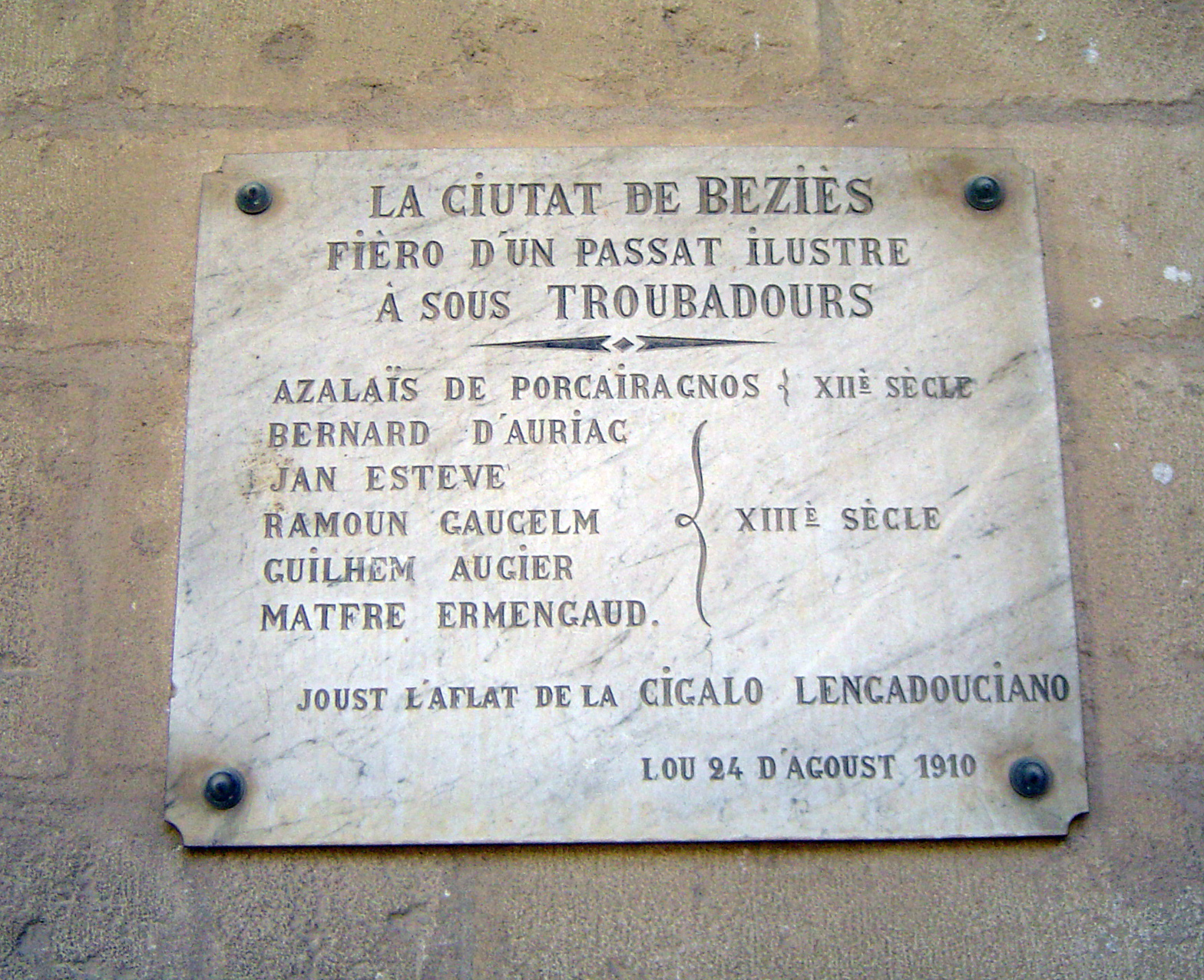 21.06.2009 La ciutat de Besiers en homenatge als seus trobadors  Besiers -  Jordi Bibià