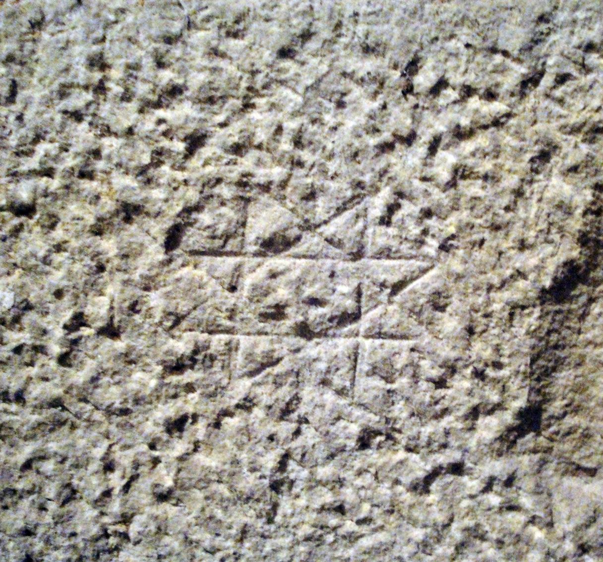 30.11.-0001 Octagrama  Castell de l'Espluga Calba -  Jordi Bibià Balada