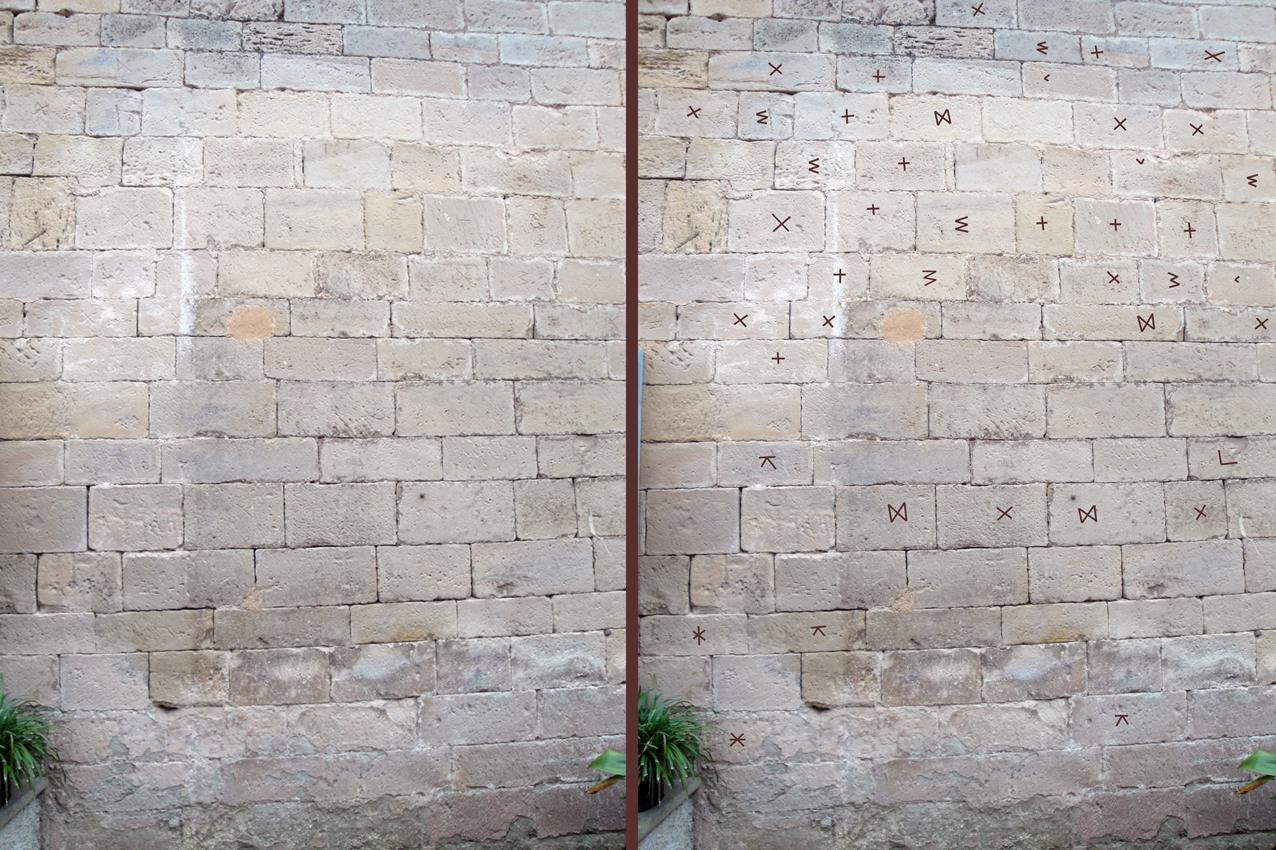 11.05.2018 Diverses marques en un dels murs romànics.  Església de Santa Maria de Verdú -  Jordi Bibià