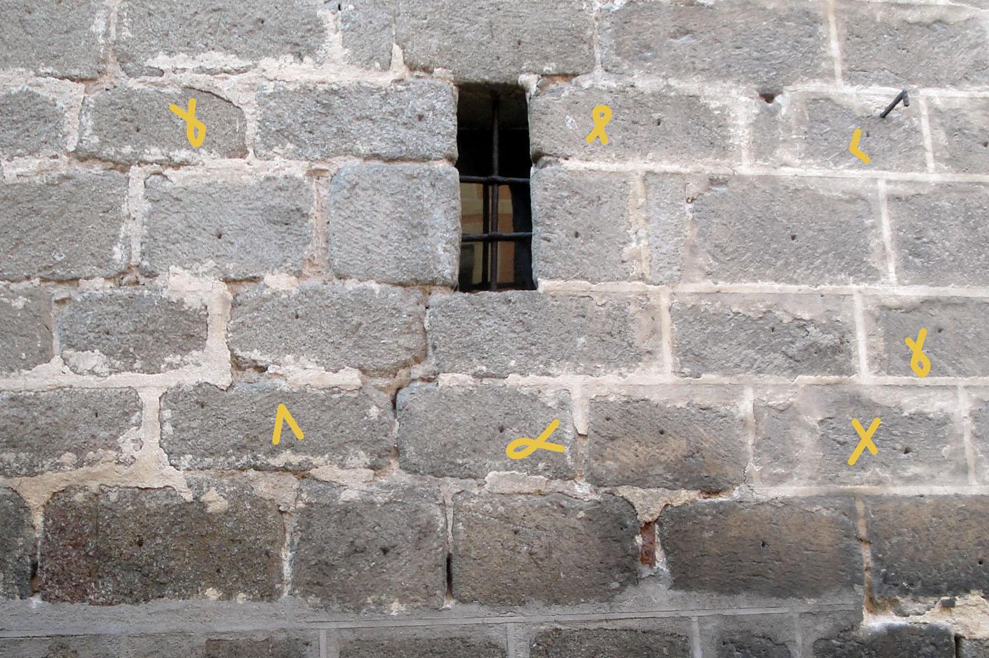 02.01.2020 Part de mur antic de la Catedral.  Toledo -  Jordi Bibià